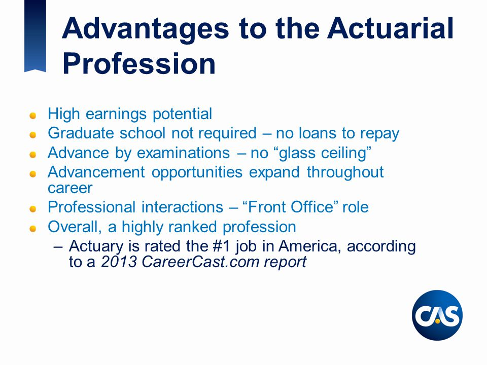 Advantages to the Actuarial Profession