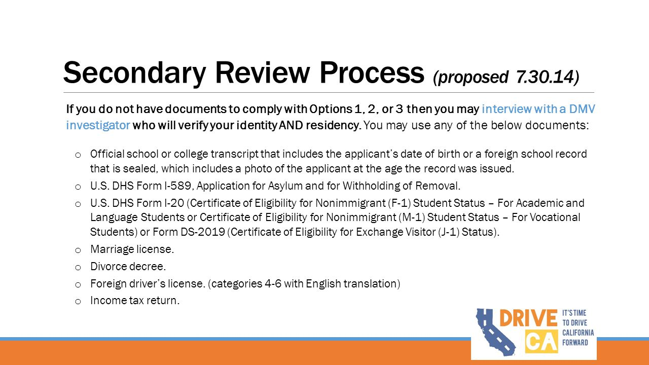 Secondary Review Process (proposed 7.30.14)