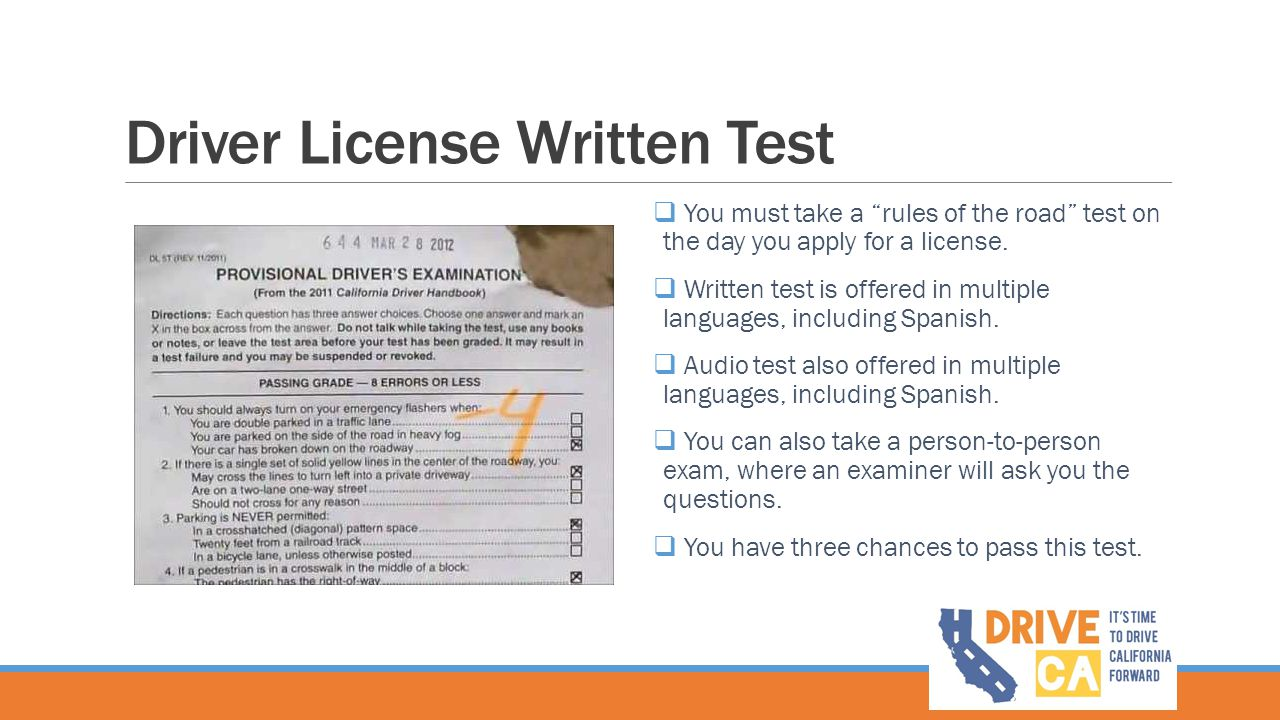 Driver License Written Test