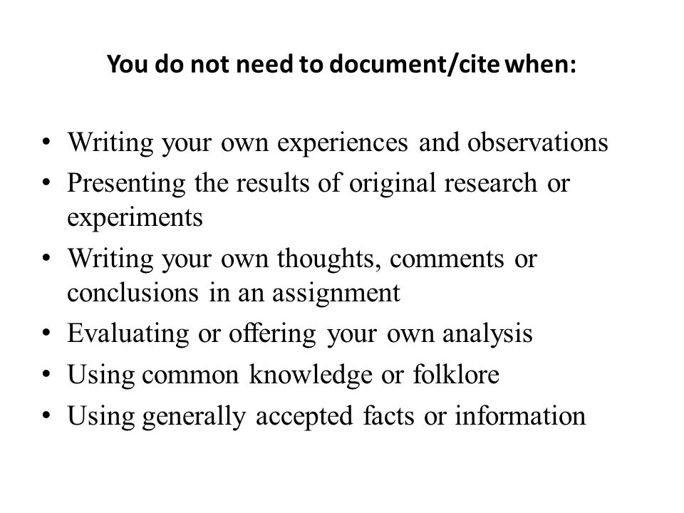 You do not need to document/cite when:
