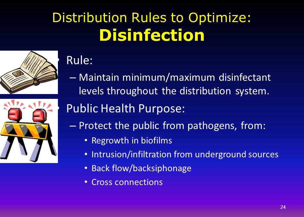 Distribution Rules to Optimize: Disinfection
