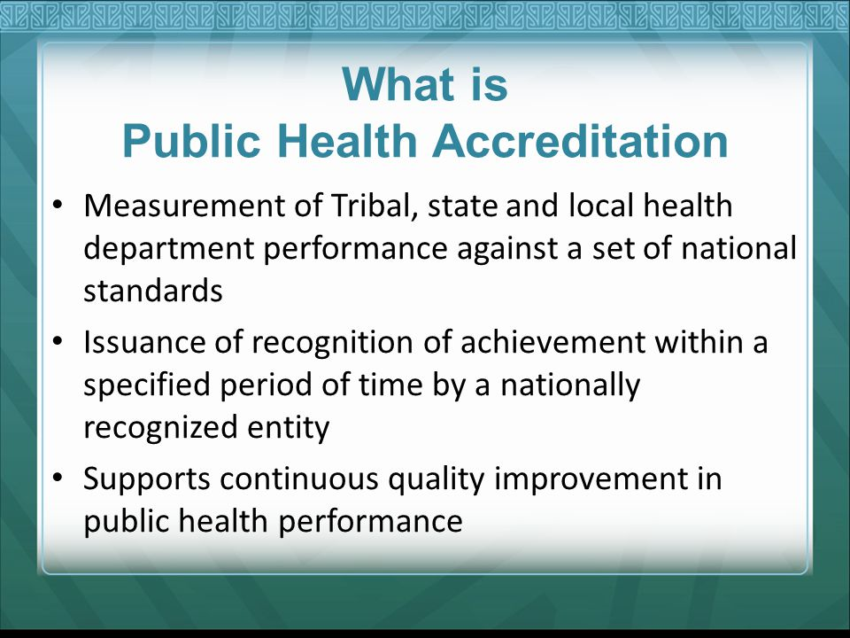 What is Public Health Accreditation