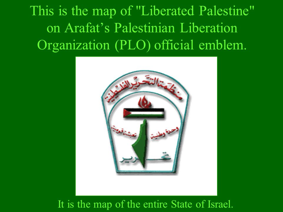 It is the map of the entire State of Israel.