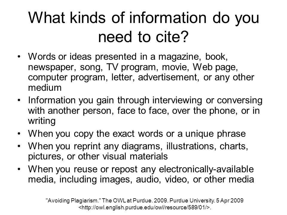 What kinds of information do you need to cite