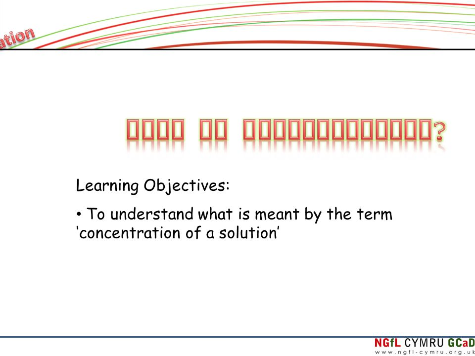 What is Concentration Learning Objectives: