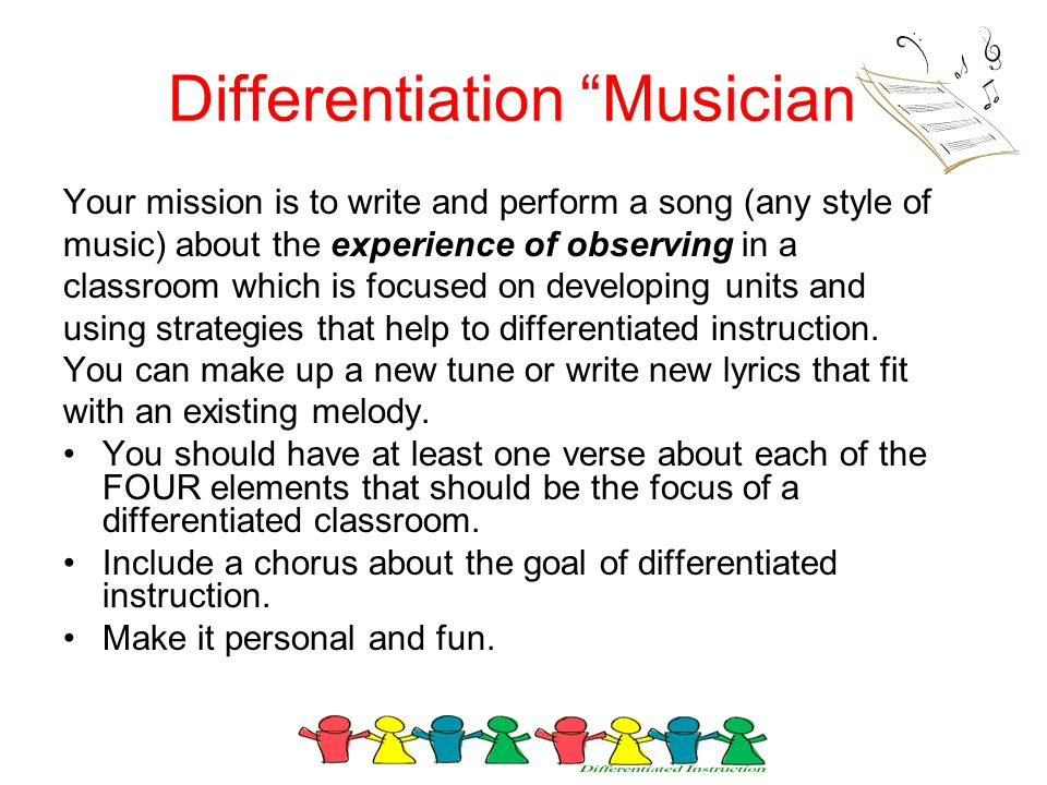 Differentiation Musician