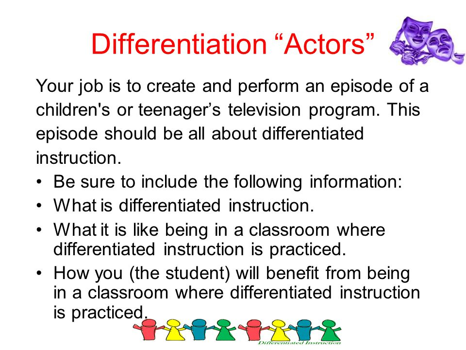 Differentiation Actors