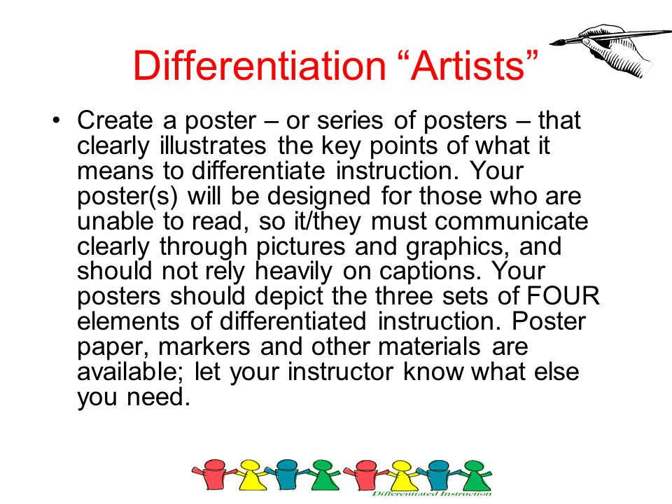 Differentiation Artists