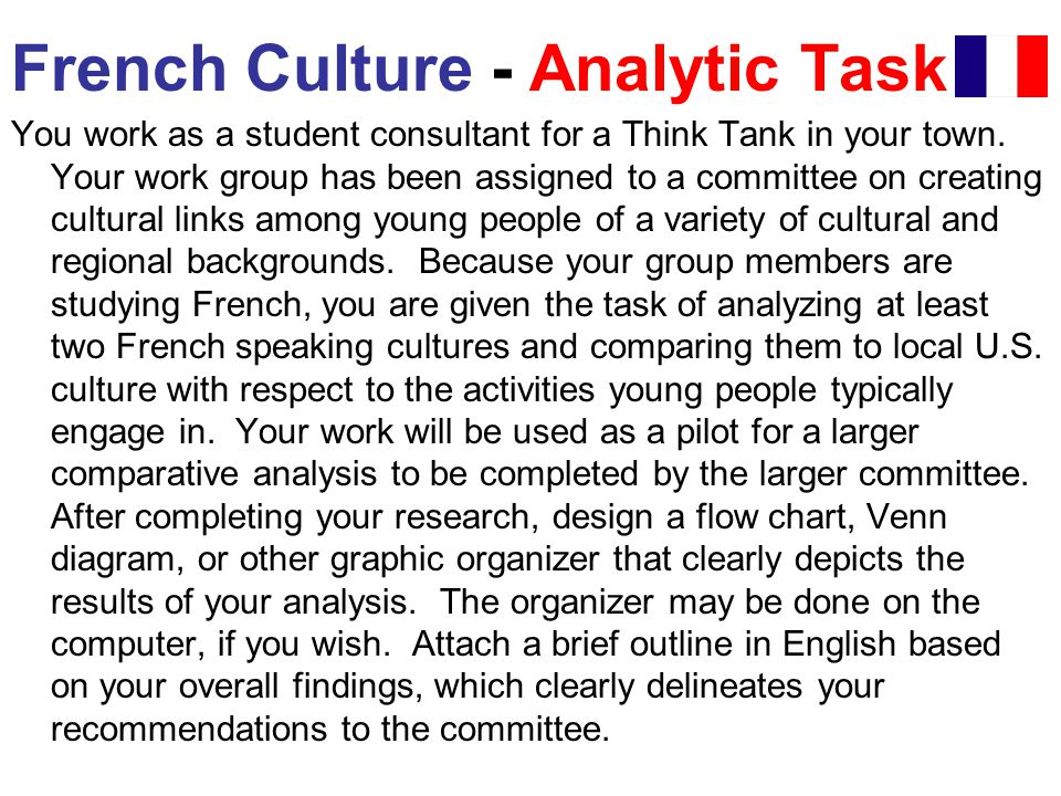French Culture - Analytic Task
