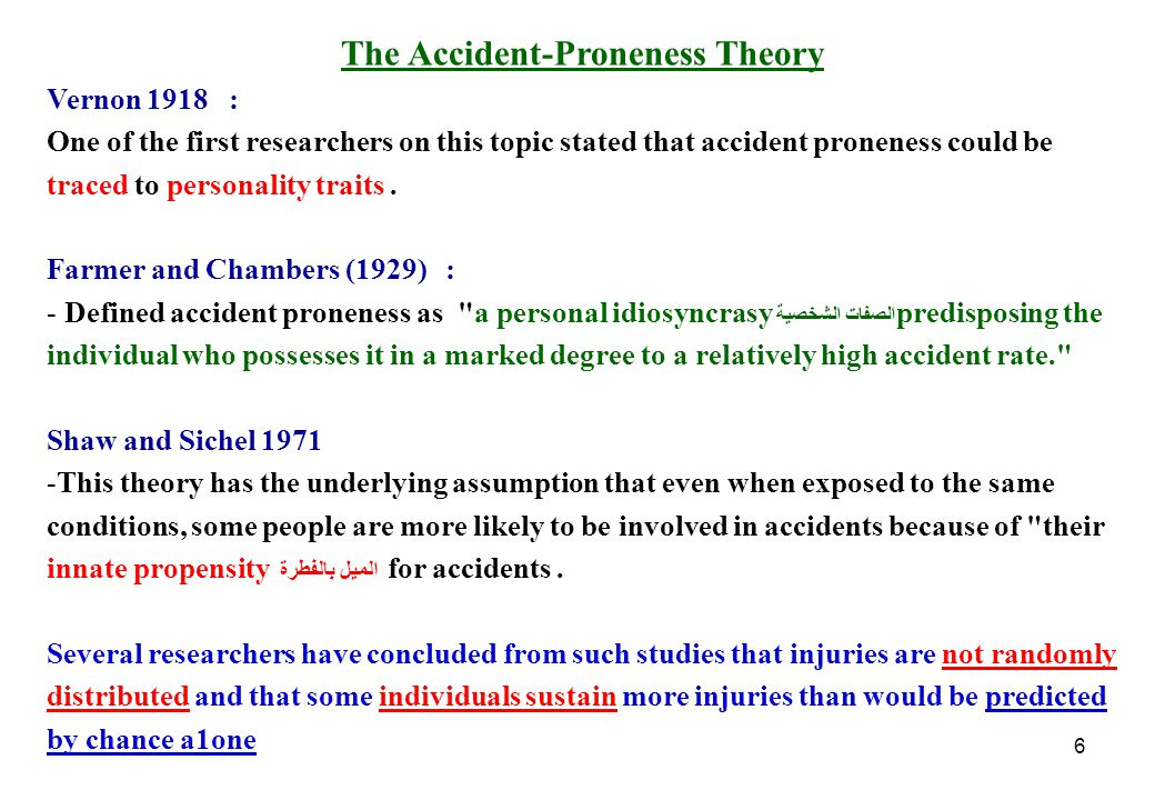 The Accident-Proneness Theory