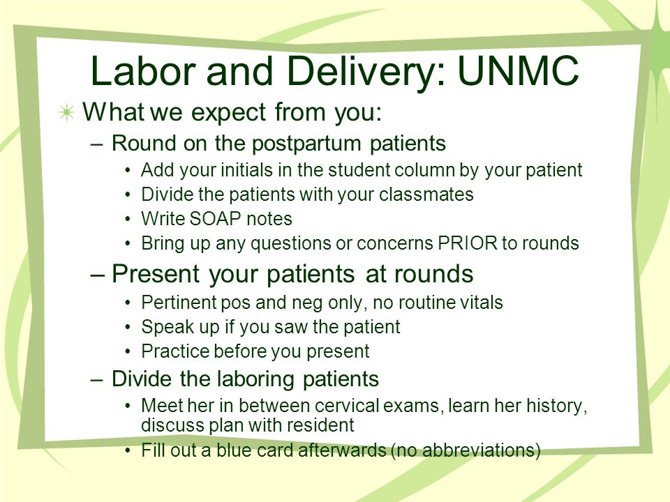 Labor and Delivery: UNMC