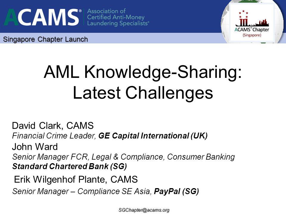 AML Knowledge-Sharing: Latest Challenges
