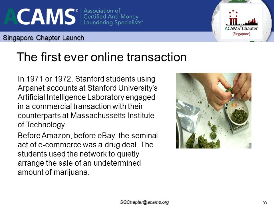 The first ever online transaction