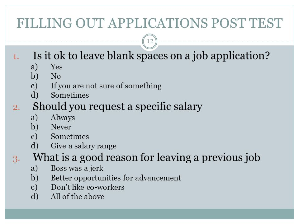 How to Fill Out a Job Application - ppt download