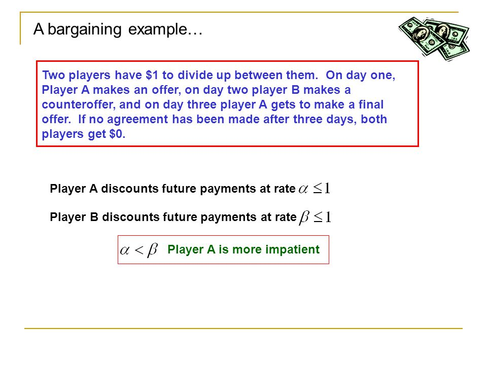 A bargaining example…