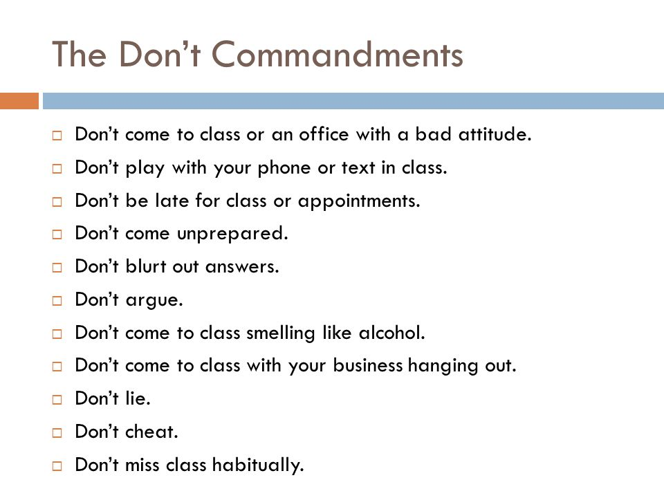 The Don't Commandments