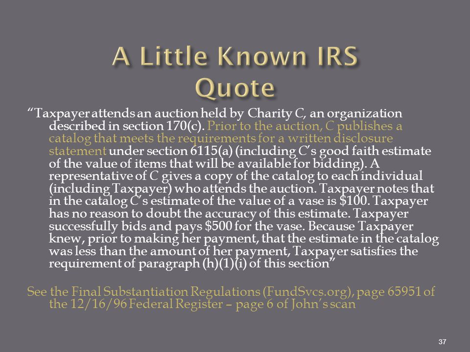 A Little Known IRS Quote