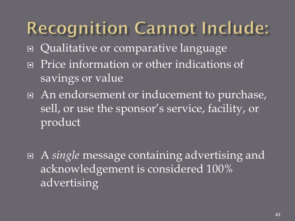 Recognition Cannot Include: