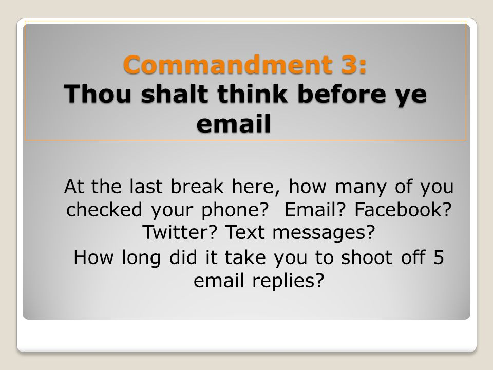 Commandment 3: Thou shalt think before ye email