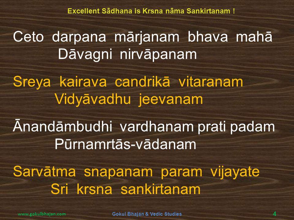 Ceto darpana mārjanam bhava mahā Dāvagni nirvāpanam