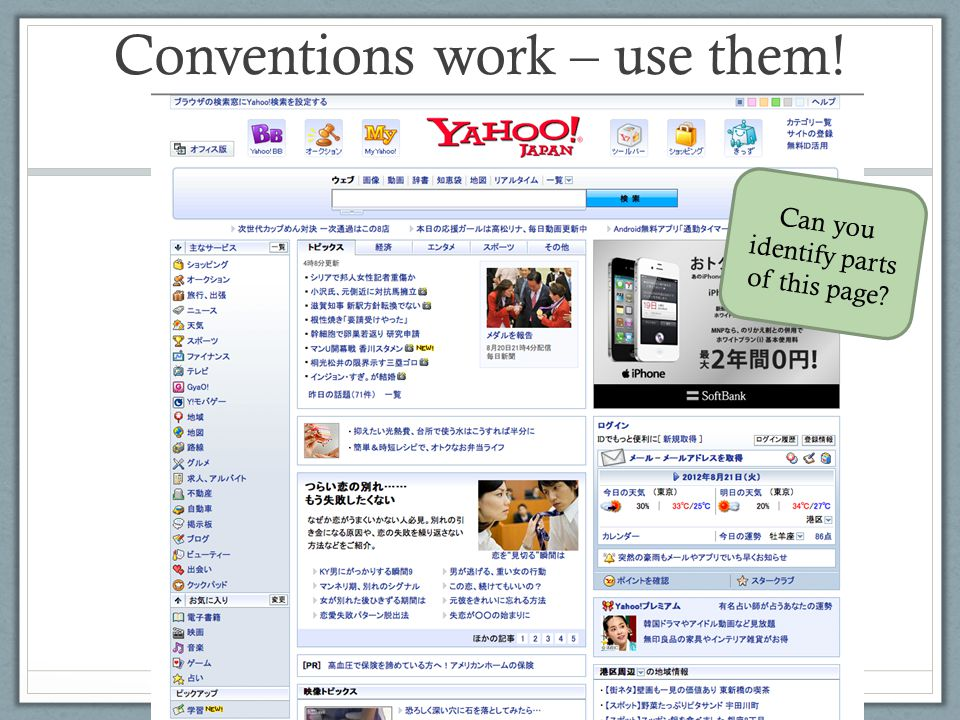 Conventions work – use them!