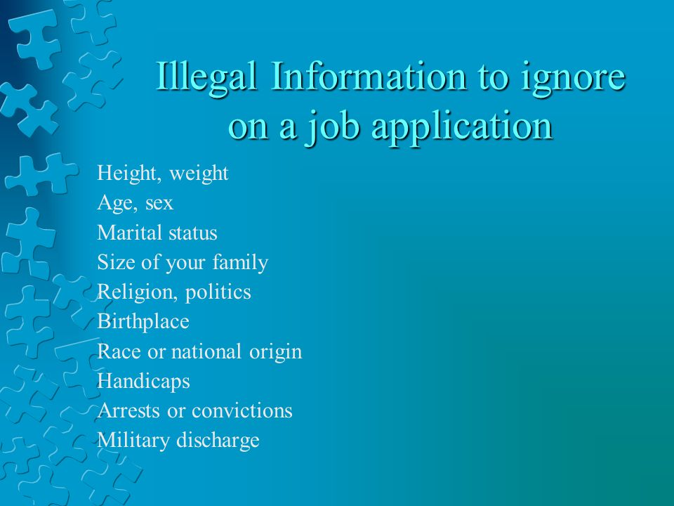 Illegal Information to ignore on a job application