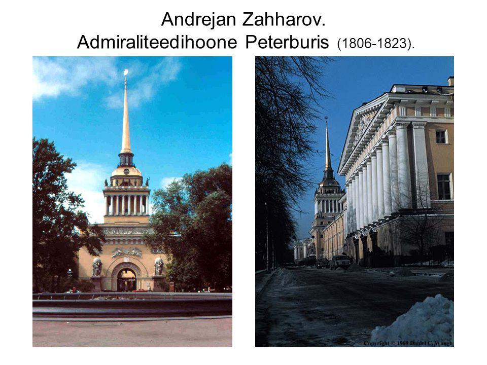 Andrejan Zahharov. Admiraliteedihoone Peterburis (1806-1823).