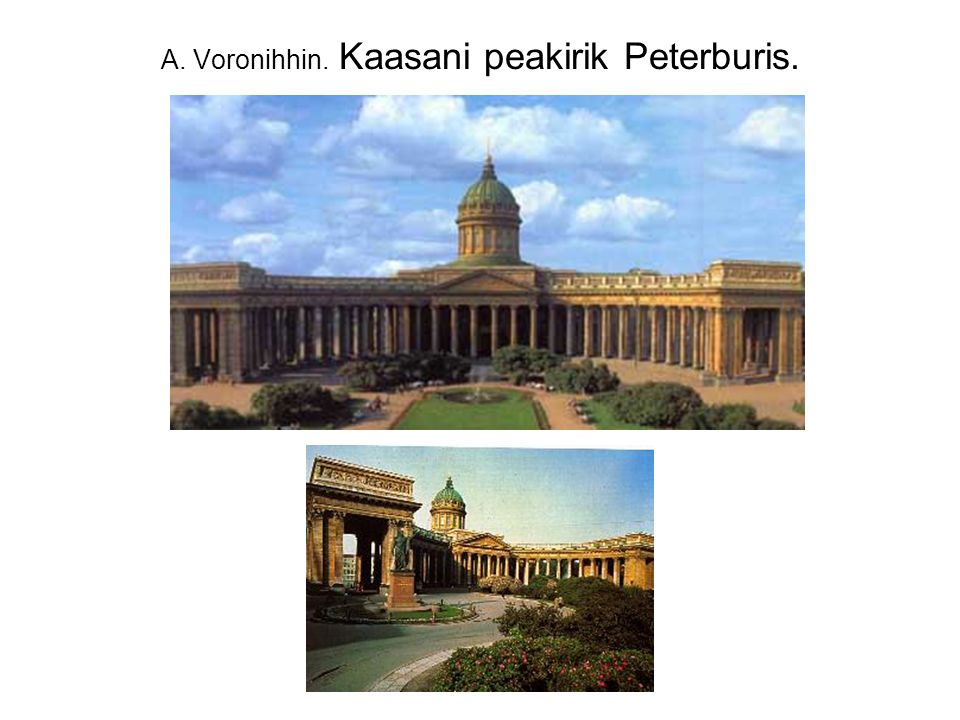 A. Voronihhin. Kaasani peakirik Peterburis.