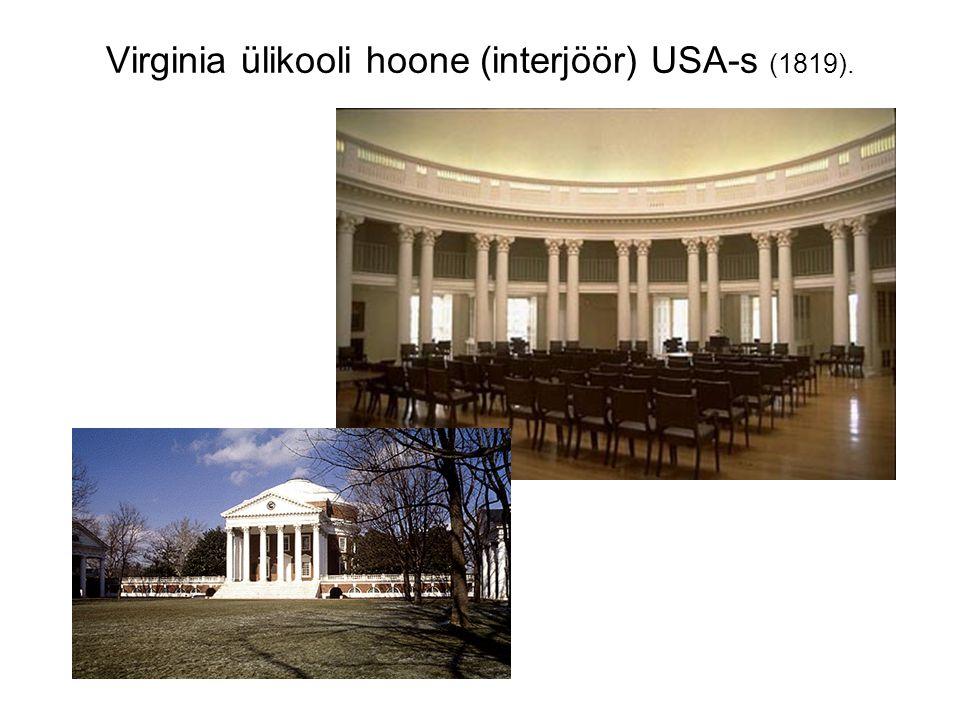 Virginia ülikooli hoone (interjöör) USA-s (1819).
