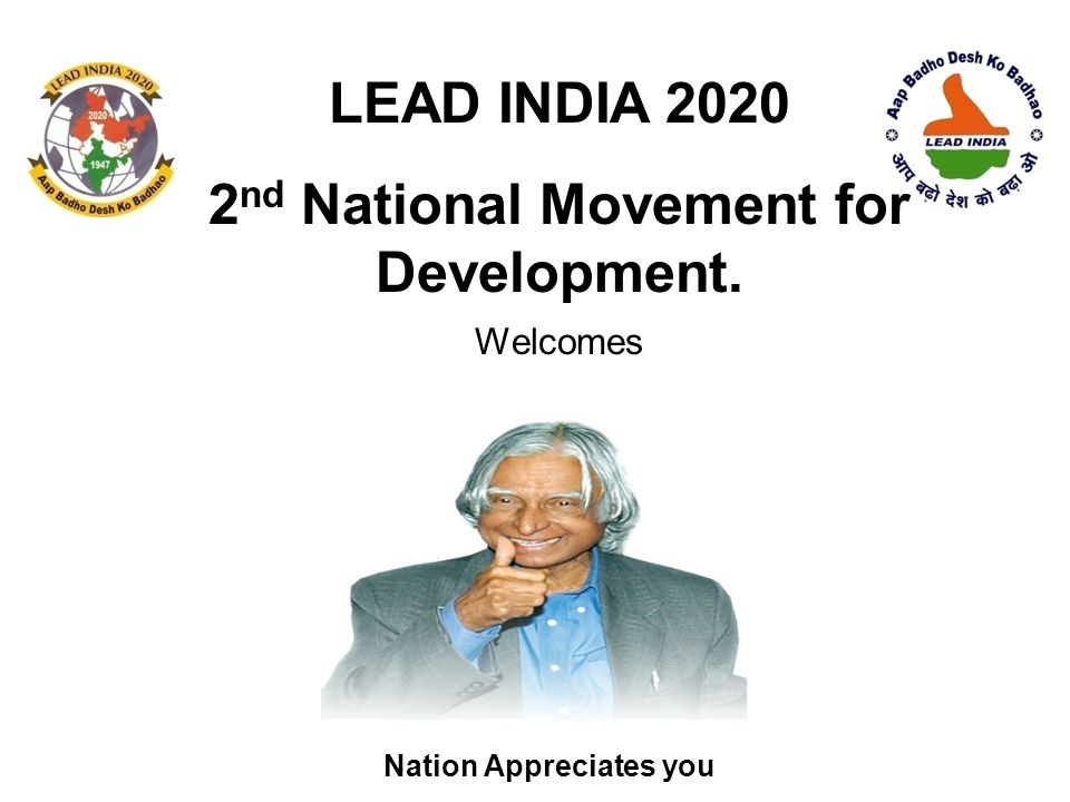 2nd National Movement for Development. Nation Appreciates you