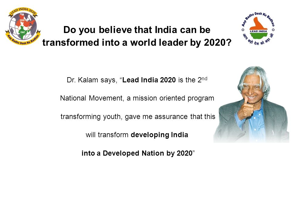 Do you believe that India can be transformed into a world leader by 2020