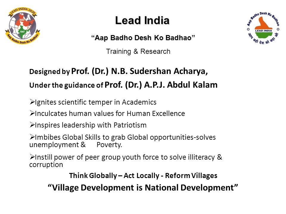 Lead India Village Development is National Development