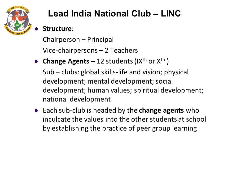 Lead India National Club – LINC