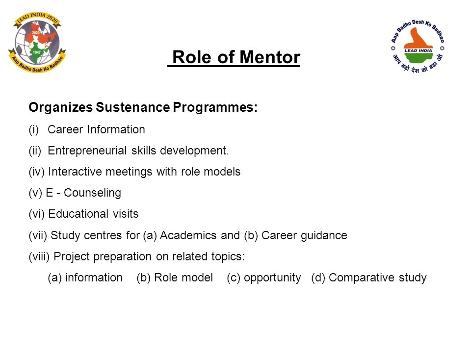 Role of Mentor Organizes Sustenance Programmes: Career Information