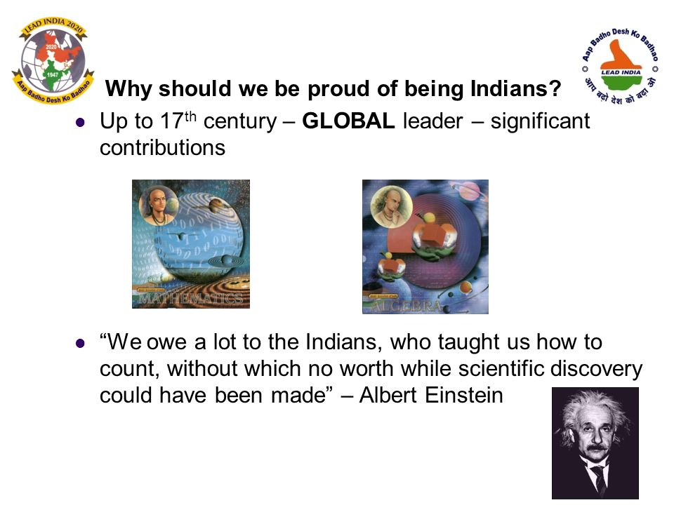 Why should we be proud of being Indians