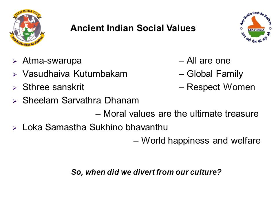 Ancient Indian Social Values So, when did we divert from our culture