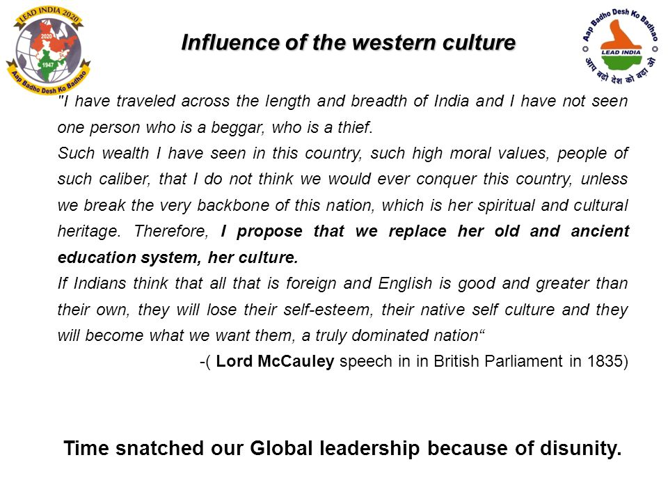 Influence of the western culture