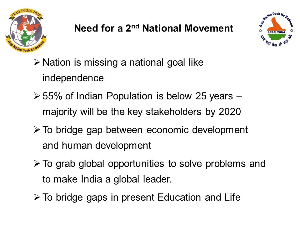 Need for a 2nd National Movement