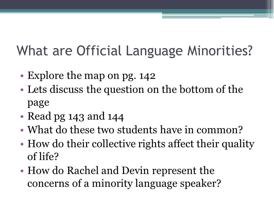 What are Official Language Minorities