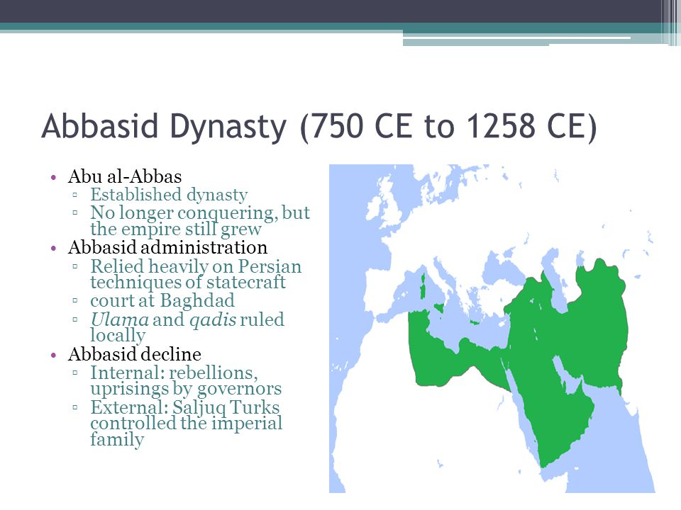 Abbasid Dynasty (750 CE to 1258 CE)