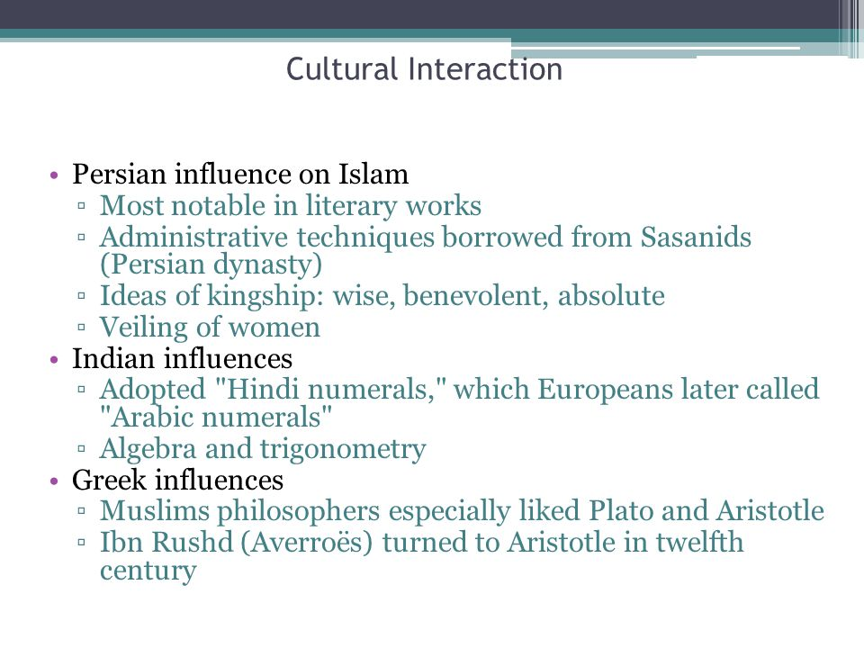 Cultural Interaction Persian influence on Islam