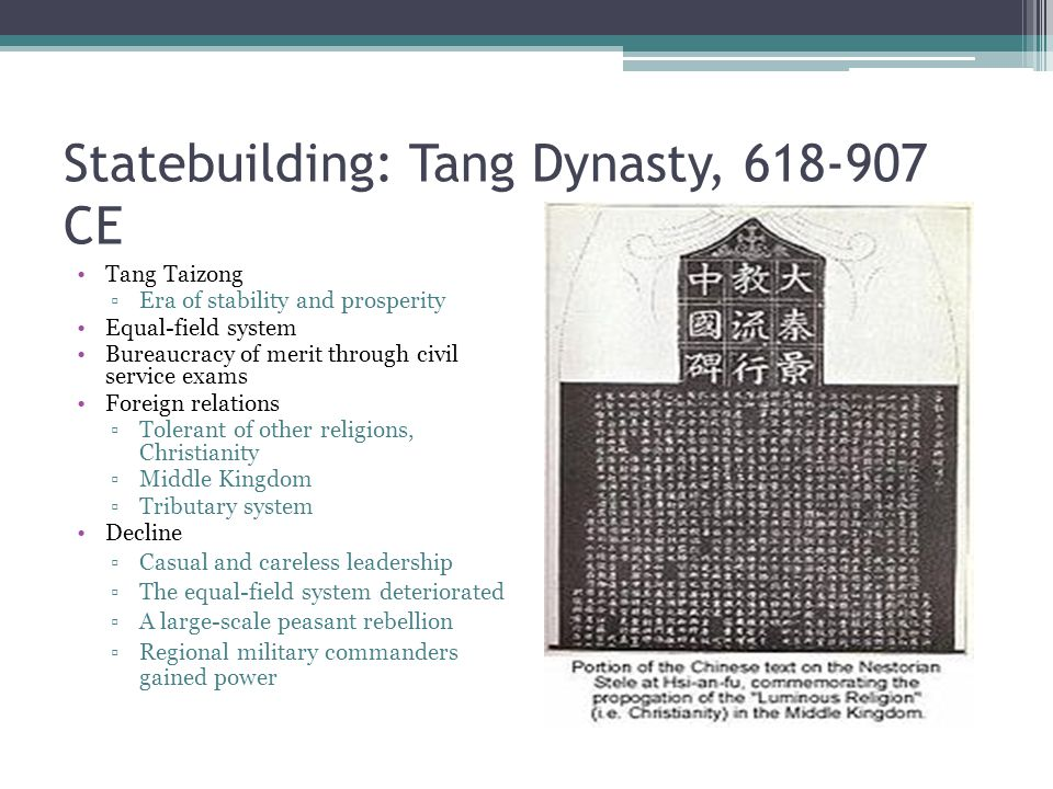 Statebuilding: Tang Dynasty, 618-907 CE