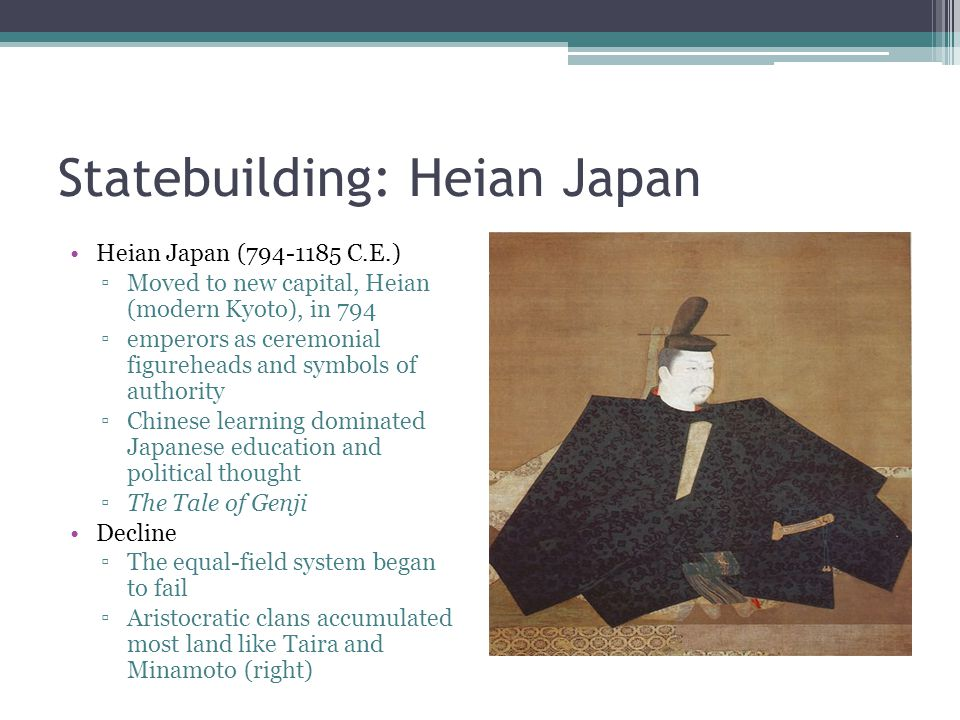 Statebuilding: Heian Japan