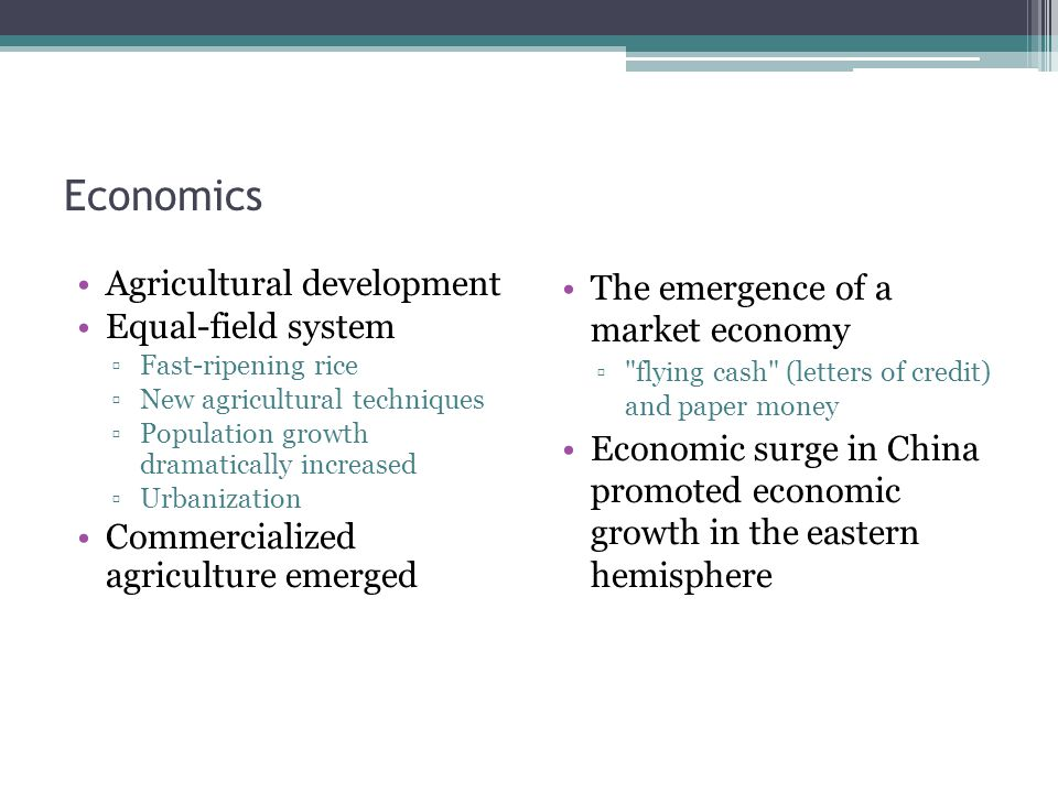 Economics Agricultural development Equal-field system