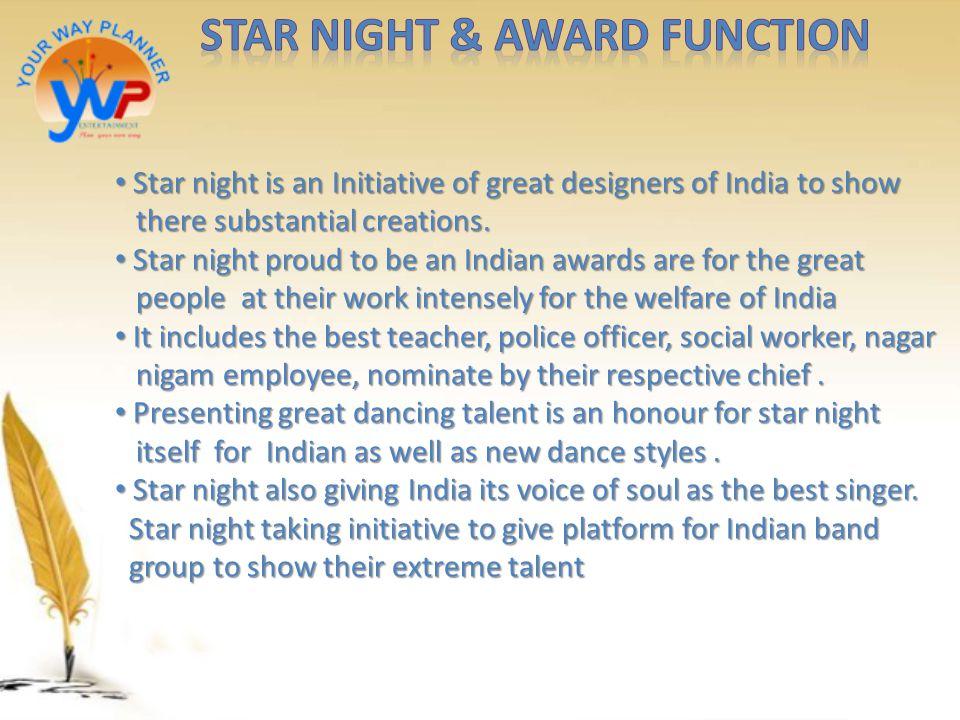 Star night & award function