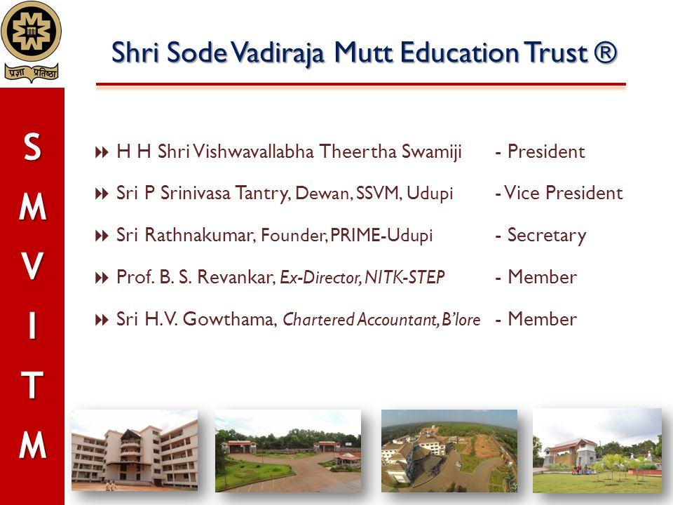 Shri Sode Vadiraja Mutt Education Trust ®