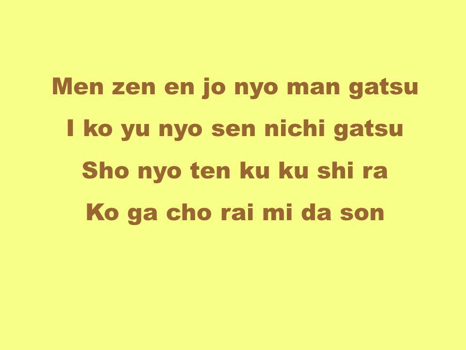 Men zen en jo nyo man gatsu I ko yu nyo sen nichi gatsu