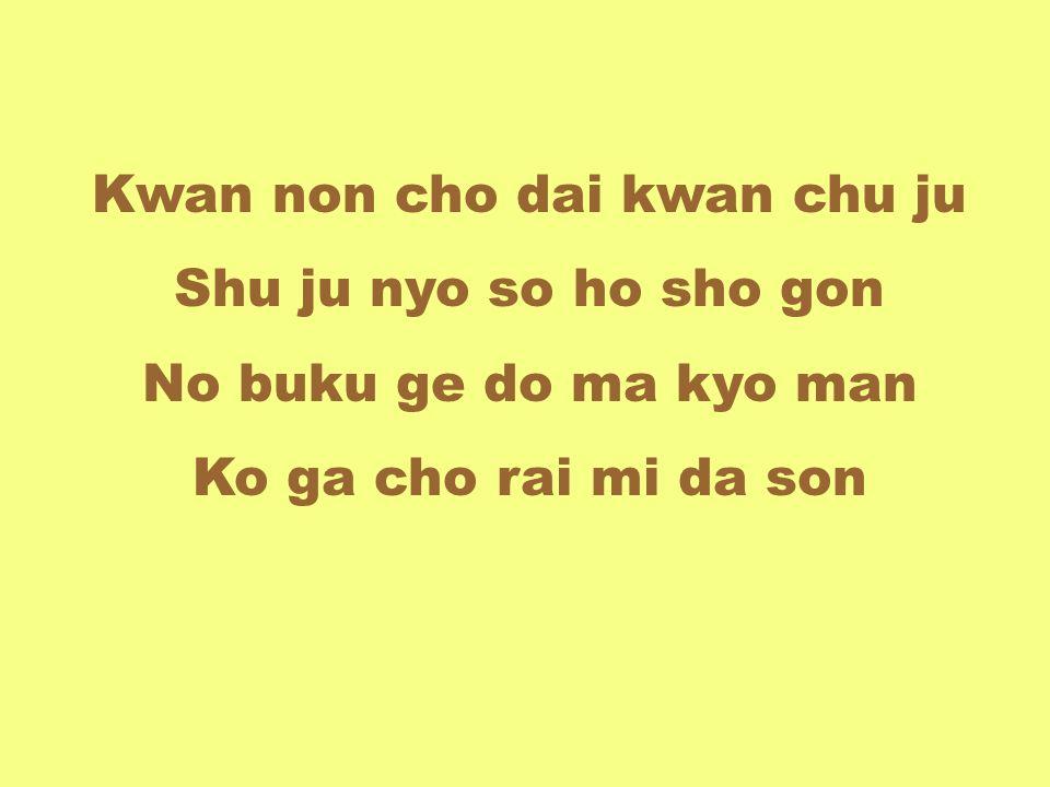 Kwan non cho dai kwan chu ju