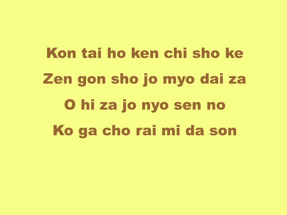 Kon tai ho ken chi sho ke Zen gon sho jo myo dai za O hi za jo nyo sen no Ko ga cho rai mi da son