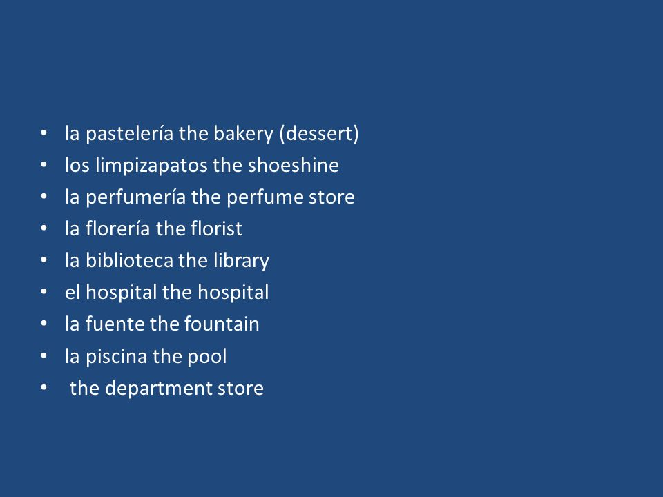 la pastelería the bakery (dessert)